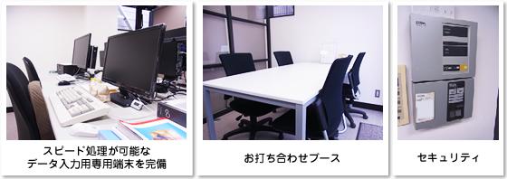 tokyo2013.jpg